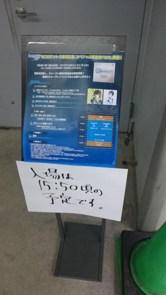 f:id:seisyuu:20180922210601p:plain