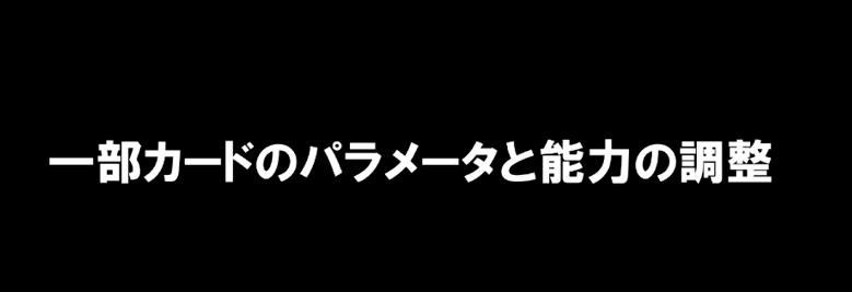 f:id:seisyuu:20180925091932p:plain