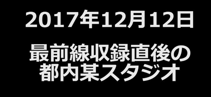 f:id:seisyuu:20180926094934p:plain