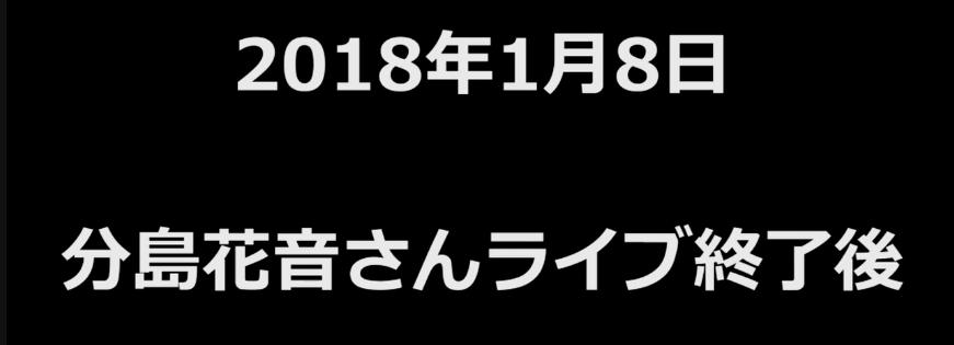 f:id:seisyuu:20180926100251p:plain