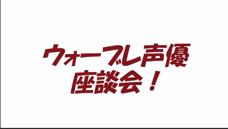 f:id:seisyuu:20180926204411p:plain