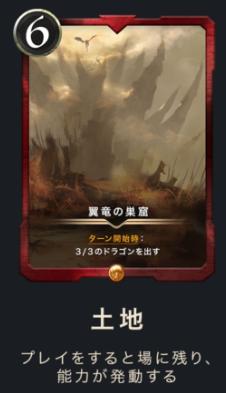 f:id:seisyuu:20181002131643p:plain
