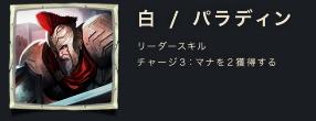 f:id:seisyuu:20181002145053p:plain
