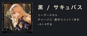 f:id:seisyuu:20181002145532p:plain