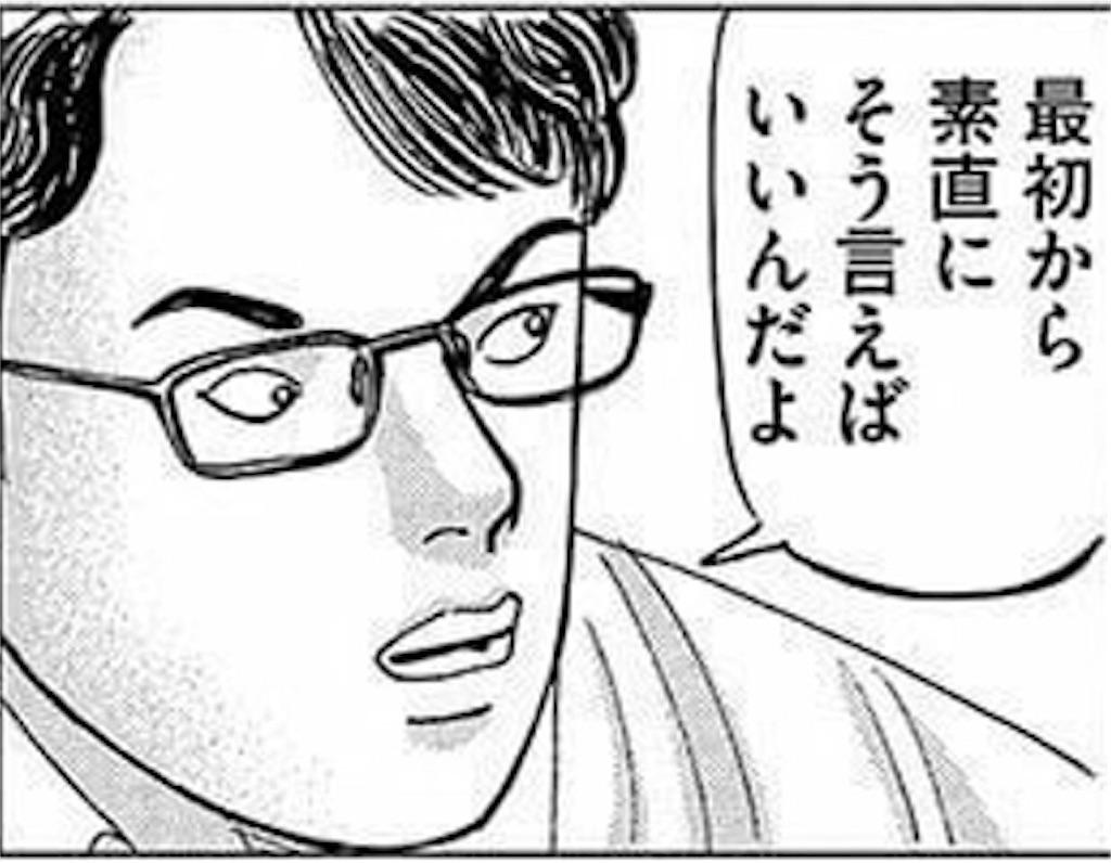 f:id:seisyuu:20181010193822j:plain