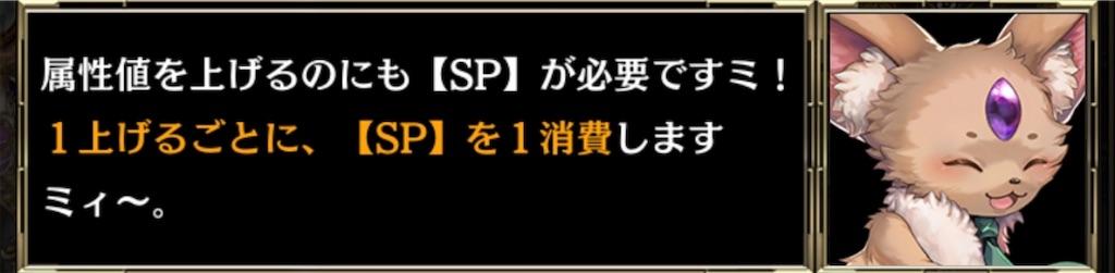 f:id:seisyuu:20181029151832j:plain