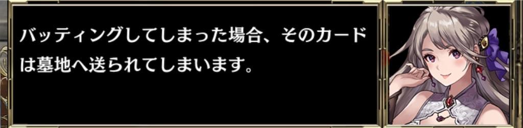 f:id:seisyuu:20181030225737j:plain