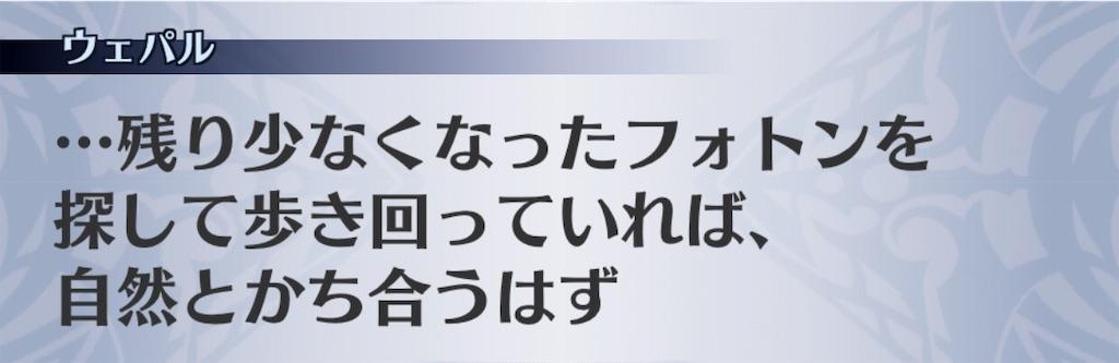 f:id:seisyuu:20181102193043j:plain