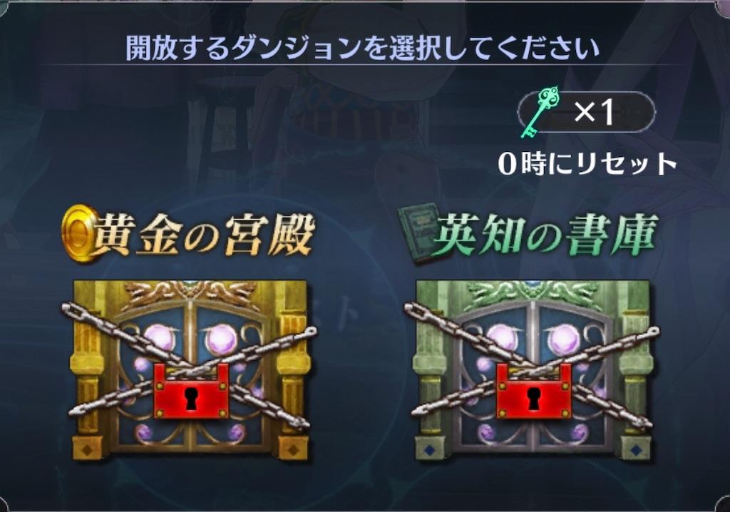 f:id:seisyuu:20181105174741j:plain