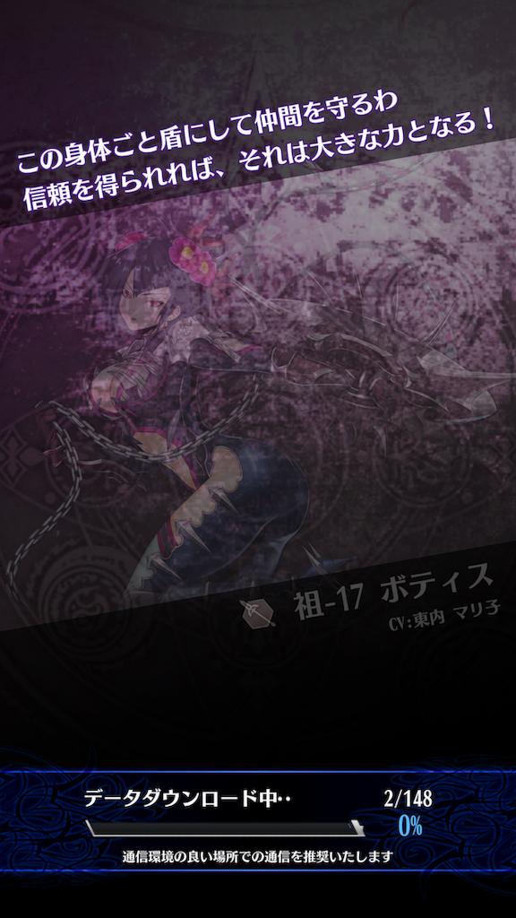 f:id:seisyuu:20181106211458p:plain