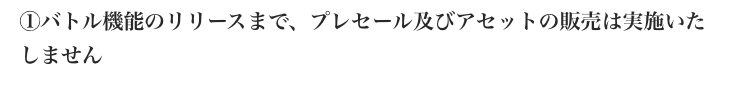 f:id:seisyuu:20181108170227p:plain