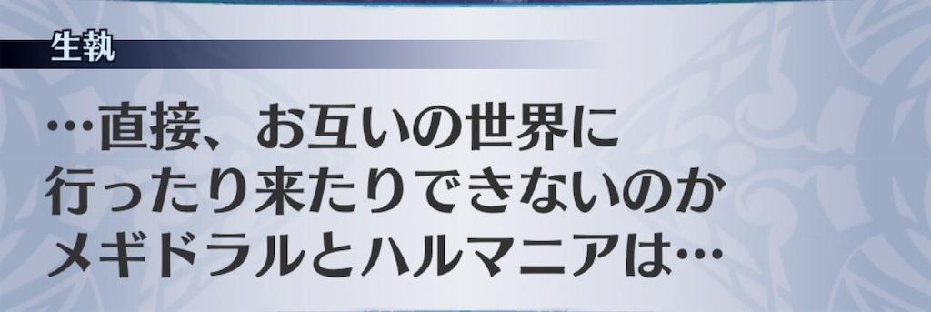 f:id:seisyuu:20181112095343j:plain