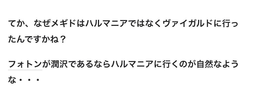 f:id:seisyuu:20181112102040j:plain