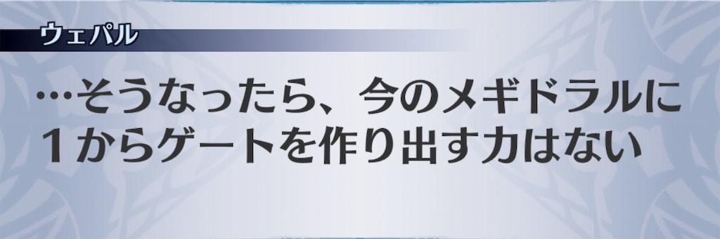 f:id:seisyuu:20181115202500j:plain