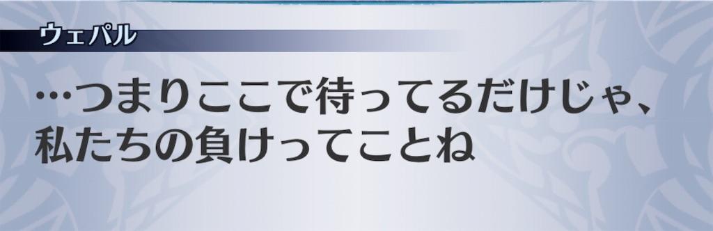 f:id:seisyuu:20181115202531j:plain