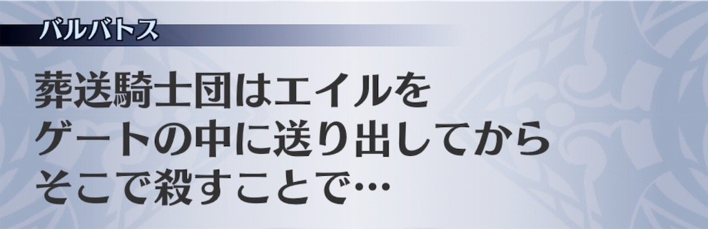 f:id:seisyuu:20181115202643j:plain