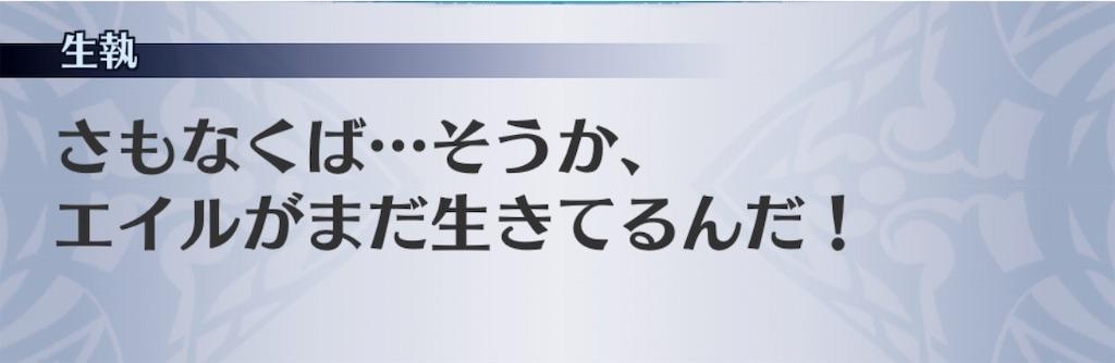 f:id:seisyuu:20181115202711j:plain