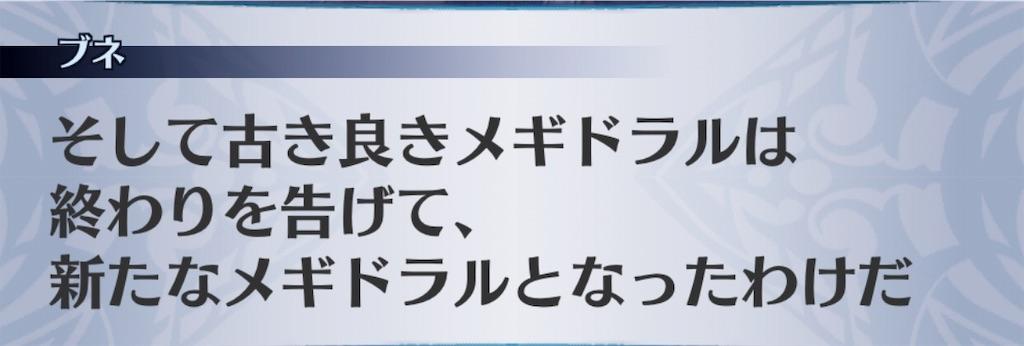 f:id:seisyuu:20181116122119j:plain