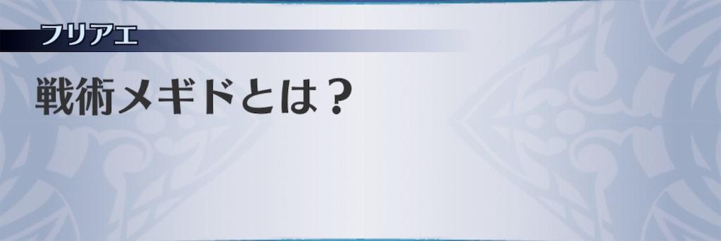 f:id:seisyuu:20181120110007j:plain