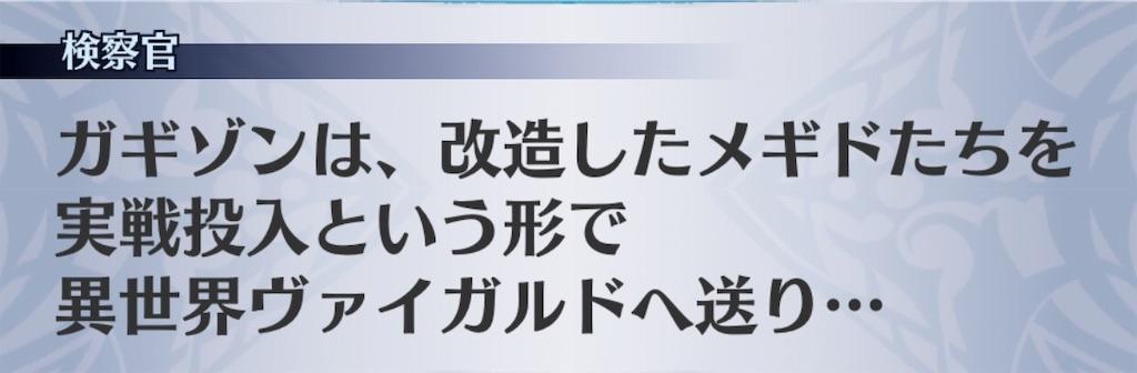 f:id:seisyuu:20181120110820j:plain