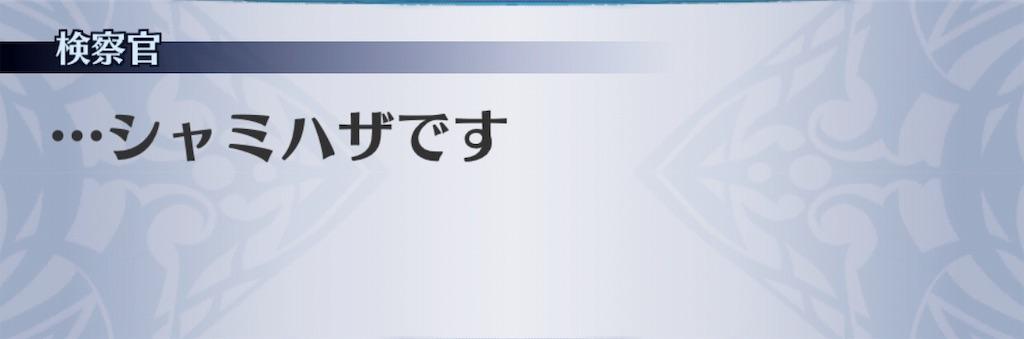 f:id:seisyuu:20181120111256j:plain