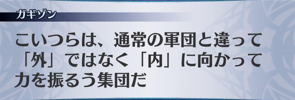 f:id:seisyuu:20181120112829j:plain