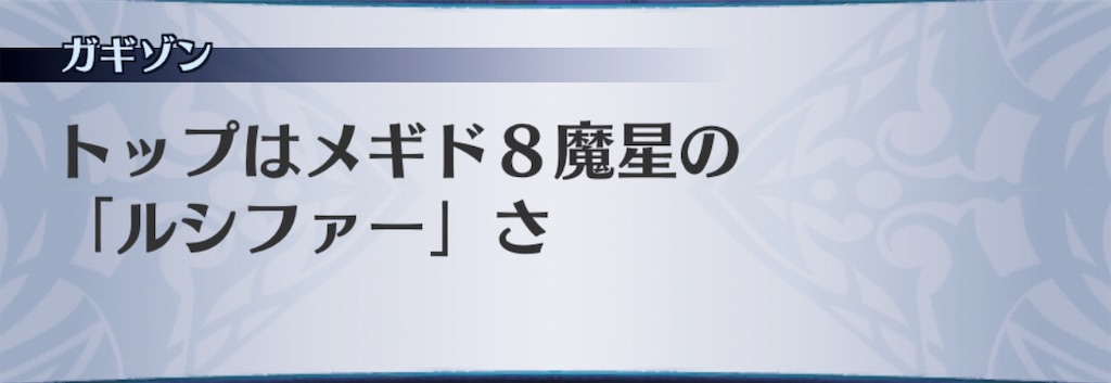 f:id:seisyuu:20181120112857j:plain