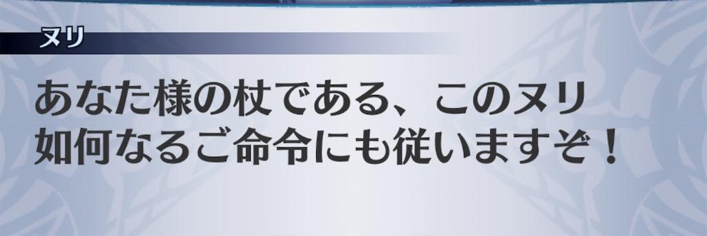 f:id:seisyuu:20181121151541j:plain