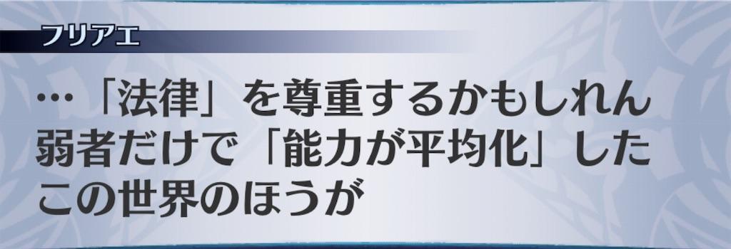 f:id:seisyuu:20181121151713j:plain