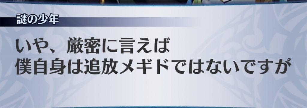 f:id:seisyuu:20181121163517j:plain