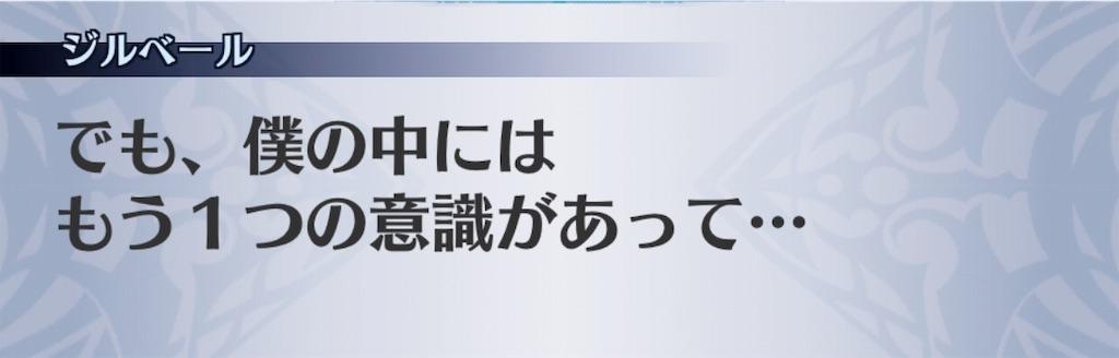 f:id:seisyuu:20181121163528j:plain