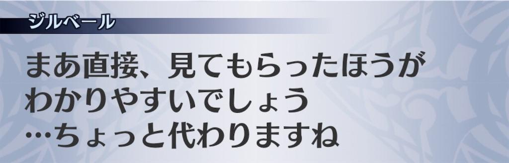 f:id:seisyuu:20181121170048j:plain