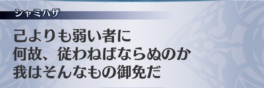 f:id:seisyuu:20181121170815j:plain