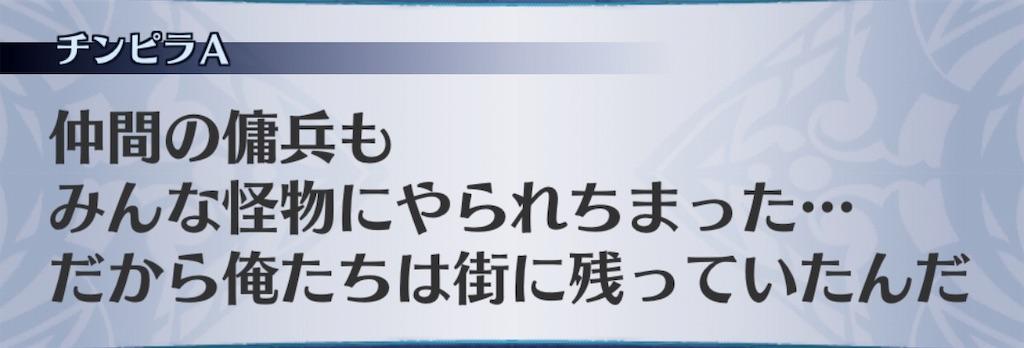 f:id:seisyuu:20181121184715j:plain