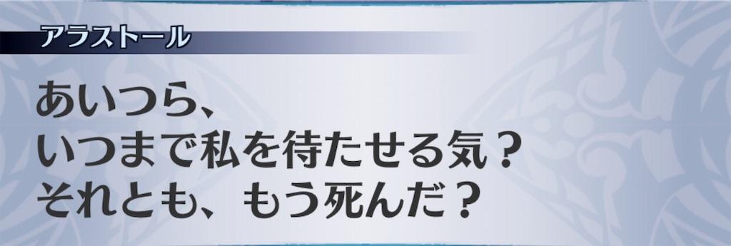 f:id:seisyuu:20181121211926j:plain