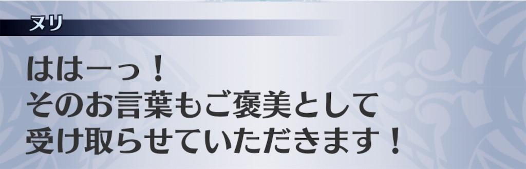 f:id:seisyuu:20181121223221j:plain