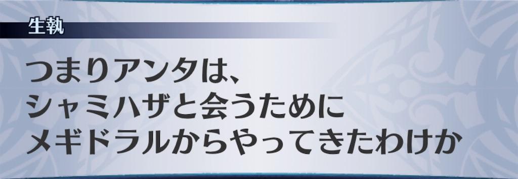 f:id:seisyuu:20181122143835j:plain