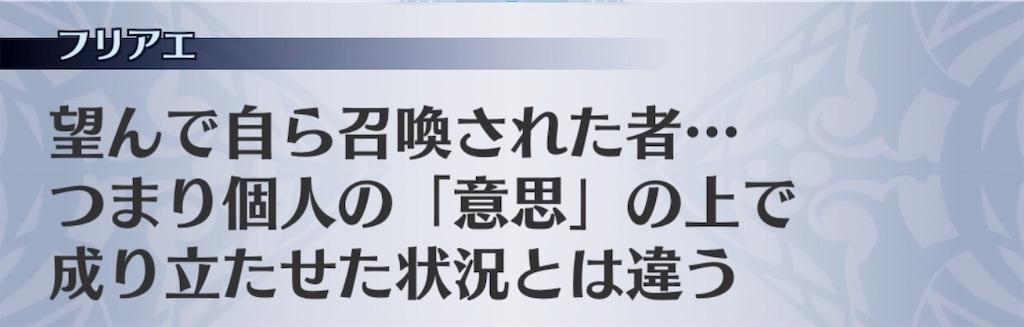 f:id:seisyuu:20181122144516j:plain