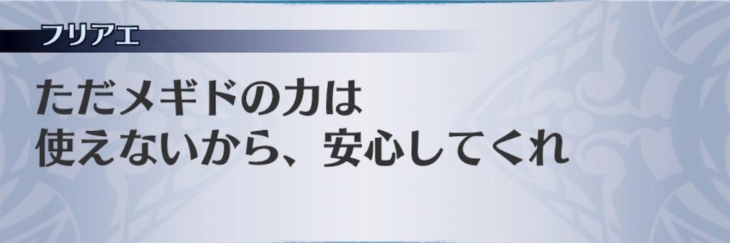 f:id:seisyuu:20181122144535j:plain