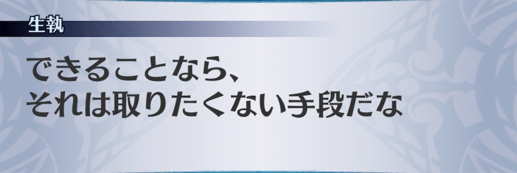 f:id:seisyuu:20181122144813j:plain