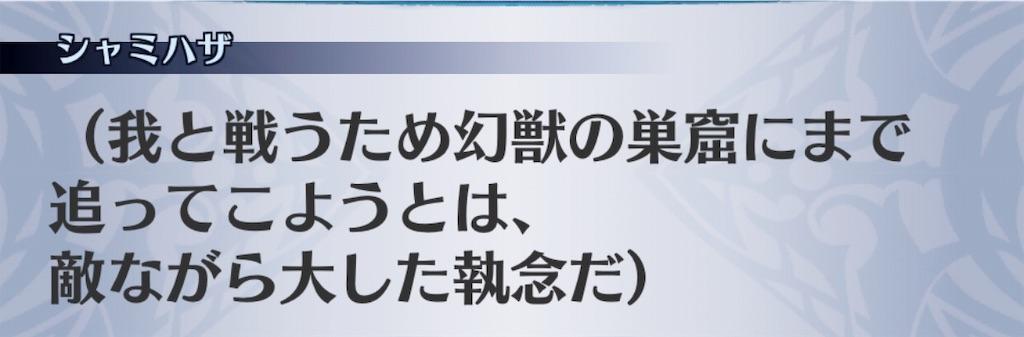 f:id:seisyuu:20181122194449j:plain
