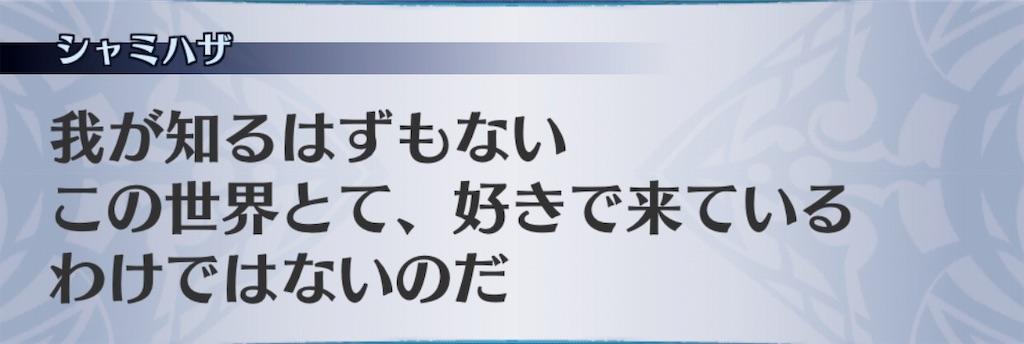 f:id:seisyuu:20181124140227j:plain