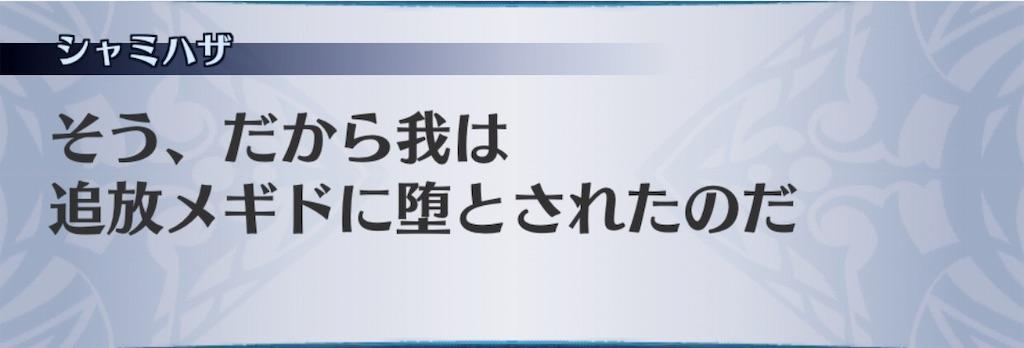 f:id:seisyuu:20181124140607j:plain