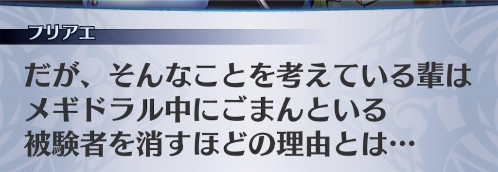 f:id:seisyuu:20181124141012j:plain