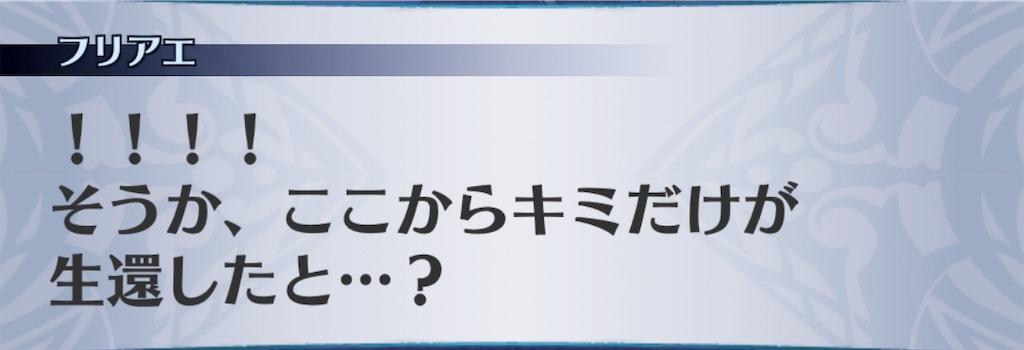 f:id:seisyuu:20181124141244j:plain