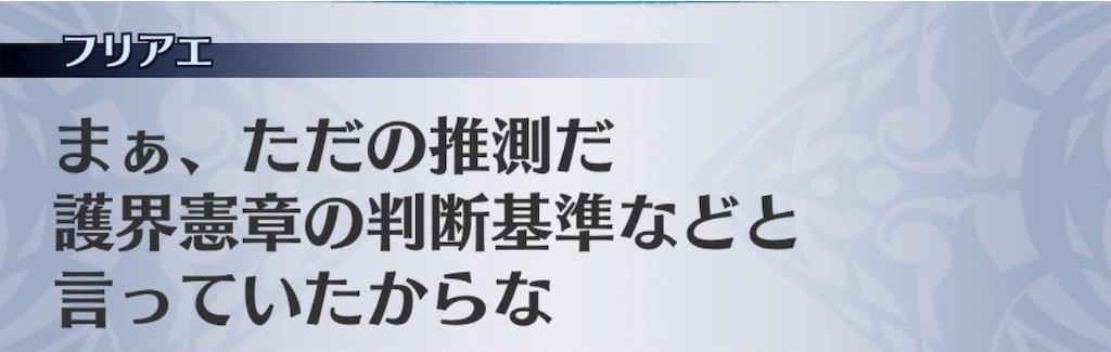 f:id:seisyuu:20181124141252j:plain