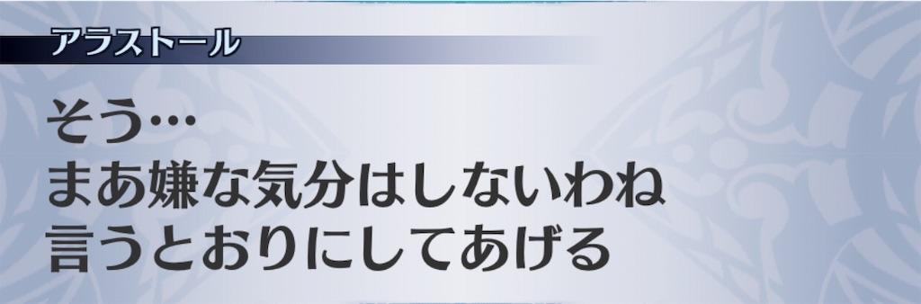 f:id:seisyuu:20181124160744j:plain