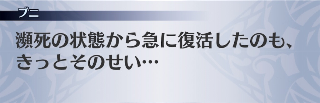 f:id:seisyuu:20181124191421j:plain
