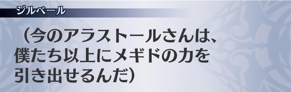 f:id:seisyuu:20181124203048j:plain