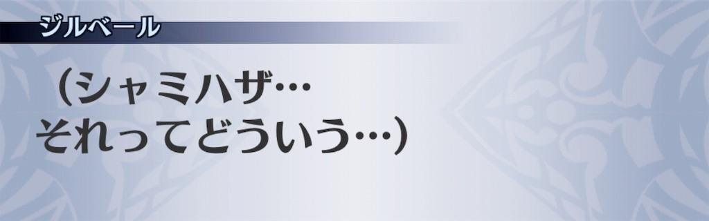 f:id:seisyuu:20181124203945j:plain